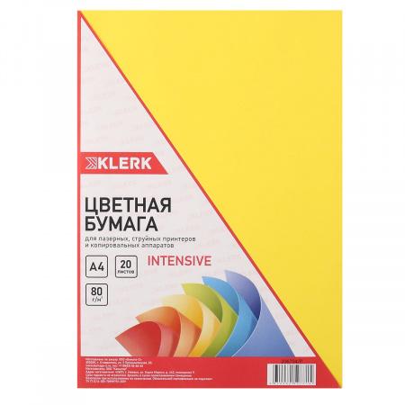 Бумага цветная А4, 80г/кв.м., 20л, интенсив, желтый KLERK 206794-Р