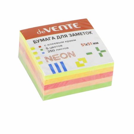 Блок самоклеящийся 51*51мм, 250л, 5 цветов, неон   deVENTE 2010335