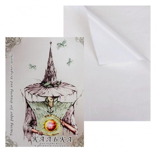 Калька для чертежных и дизайнерских работ, 210*297мм, плотность 40г/кв.м., под тушь, в папке Гознак КДР/А4
